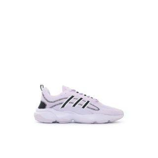 adidas tenisice (ShoeBeDo) 559,20kn