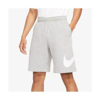 Nike kratke hlače (Sport Vision) 259,00kn