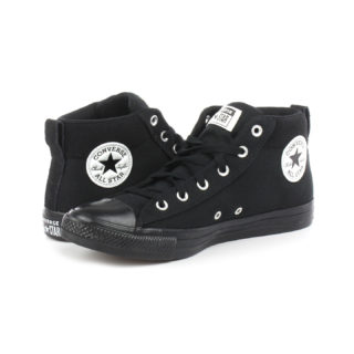 Converse (Office Shoes) – 459,00 kn