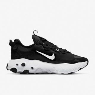 Nike (Polleo Sport) – 749,99 kn