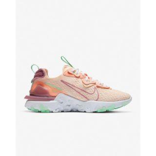 Nike (Shooster) – 979,00 kn