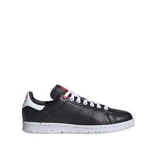 tenisice Satn Smith Adidas – 749,00kn