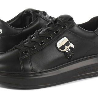 Karl Lagerfeld muške tenisice (Office Shoes) – 1.399,00 kn