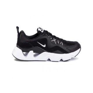 Nike (Nike Store) – 699,00 kn – 419,90 kn