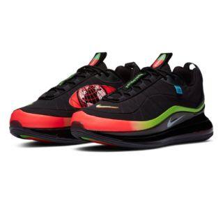 Nike (Shooster) – 979,30 kn
