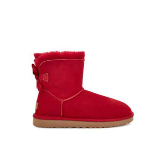 Ugg (Icon) 1.650,00 kn – 1.320,00 kn