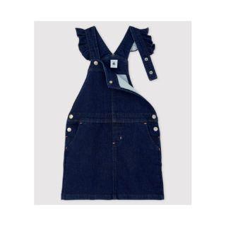 Petite Bateau suknja 388,00 kn – 272,00 kn