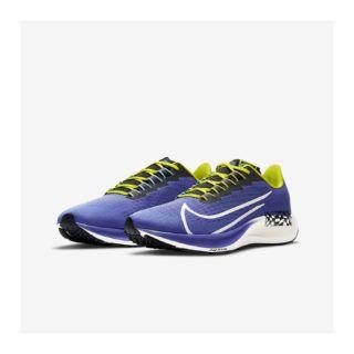 Nike ženske tenisice (Nike Store) 899,00 kn – 719,00 kn