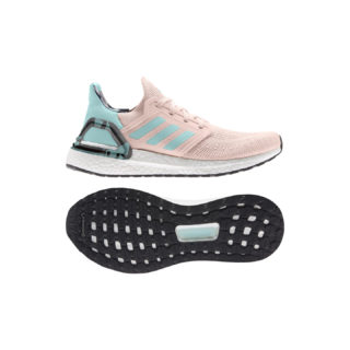 Adidas ženske tenisice 1.399,00 kn – 699,50 kn