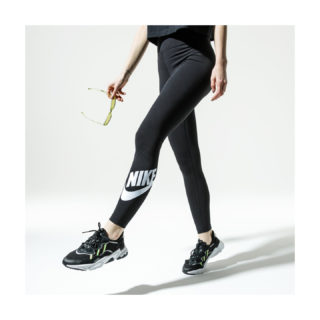 Nike ženske tajice (Nike Store) 269,00 kn – 188,30 kn
