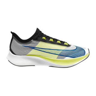 Nike (Nike Store) – 1179 kn