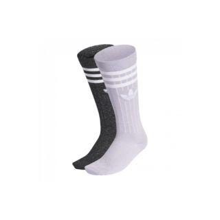 adidas (Athlete's Foot) – 119,95 kn