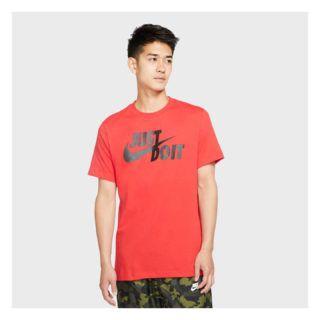Nike (Nike Store) 149 kn – 119,20 kn