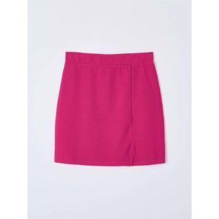 Terranova suknja s prorezom: 27,90 kn- 14,90 kn